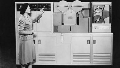 mid century mainframe